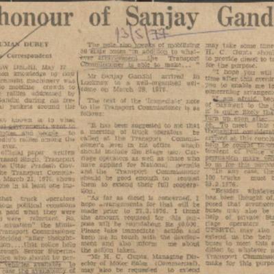 http://bhanu.pantoto.net/missingbatch/IEX 1977 May 12.pdf