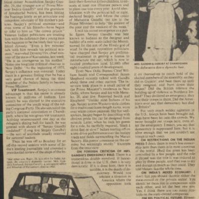 no newspaper 1976 Feb 2.pdf