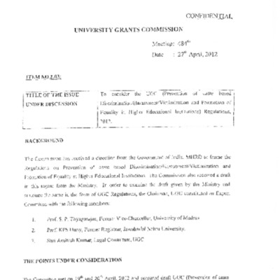 University Grants Commission guidelines against caste discrimination in University Spaces --- this was in response to increase in suicides in higher educational institutes particularly of marginalized students. Senthil's death and the students' movement behind it was the catalyst as the report states.