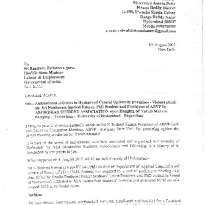 Complaint Letter by Susheel's father