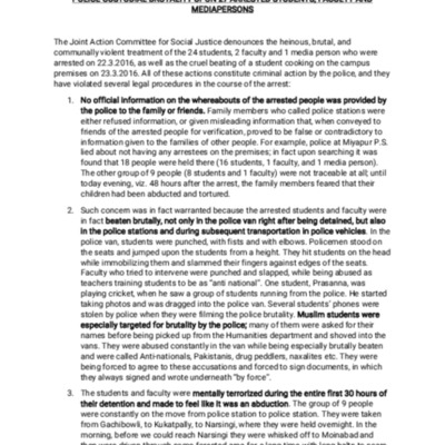 160324HCUDT0052.pdf