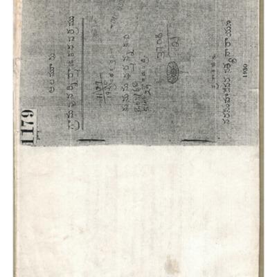 171215VCSM00020.pdf