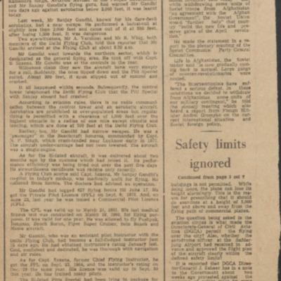 http://bhanu.pantoto.net/missingbatch/HT 1980 June 23.pdf
